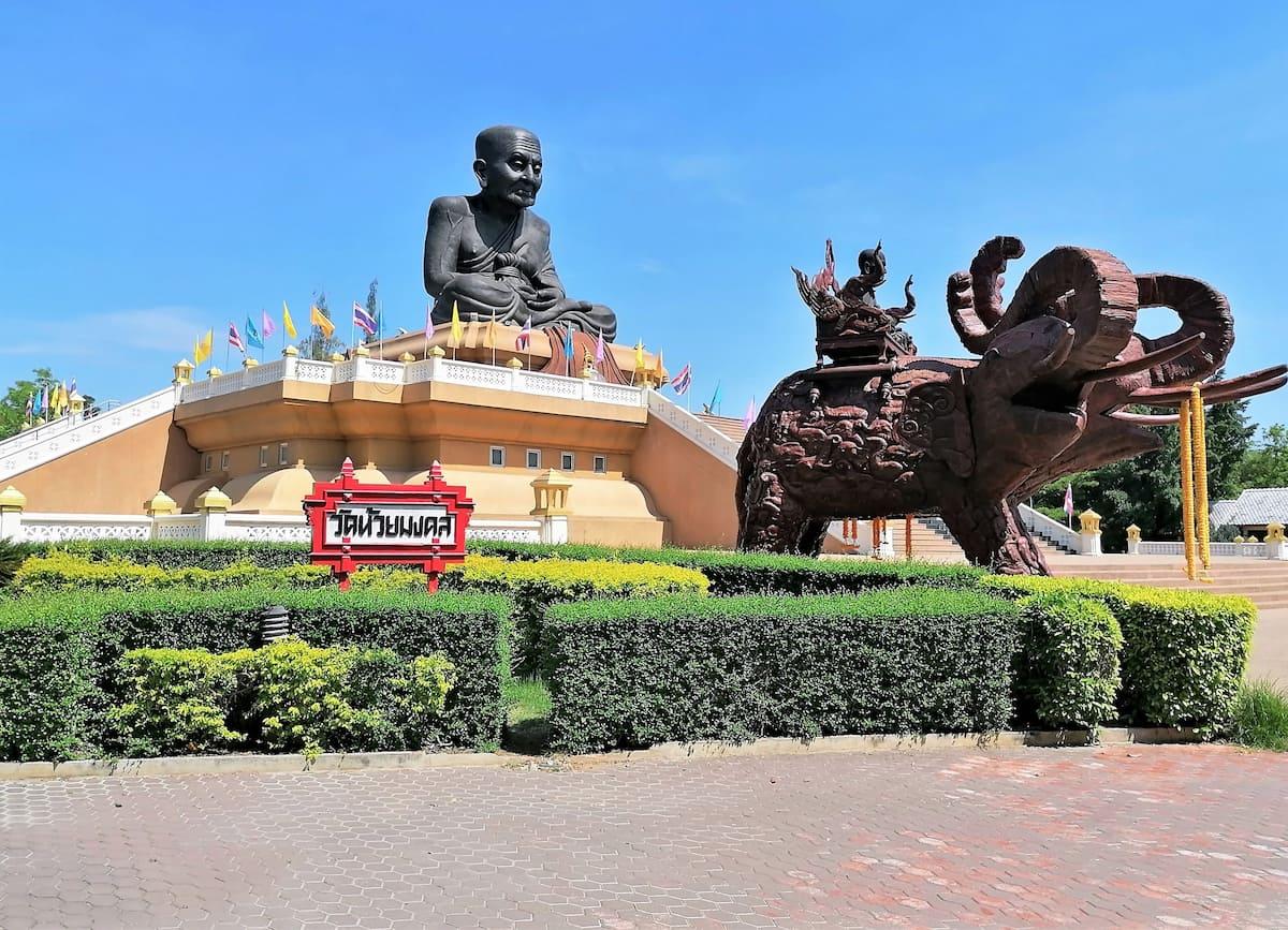 Le Wat Huay Mongkol près de Hua Hin est un temple très important pour les Thaïs.